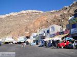 Haven Athinios Santorini (Thira) - Foto 13