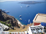Fira Santorini (Thira) - Foto 79 - Foto van De Griekse Gids