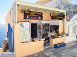 Oia Santorini (Thira) - Foto 11 - Foto van De Griekse Gids