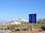 Pyrgos Santorini (Thira) - Foto 1 - Foto van De Griekse Gids