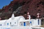 Red Beach bij Akrotiri Santorini | Cycladen Griekenland | De Griekse Gids foto 3 - Foto van De Griekse Gids