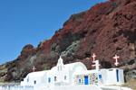 Red Beach bij Akrotiri Santorini | Cycladen Griekenland | De Griekse Gids foto 4 - Foto van De Griekse Gids