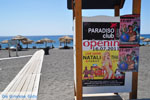 Perissa - Perivolos Santorini | Cycladen Griekenland | De Griekse Gids - foto 14 - Foto van De Griekse Gids