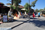 Kamari Santorini | Cycladen Griekenland | De Griekse Gids foto 5