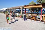 Kamari Santorini | Cycladen Griekenland | De Griekse Gids foto 9